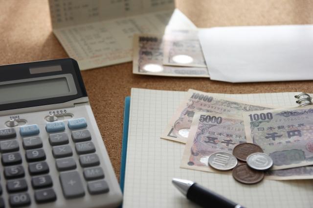 家を売る時に不動産業者に支払う仲介手数料の計算方法