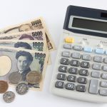 家を売る時に必要な諸費用について