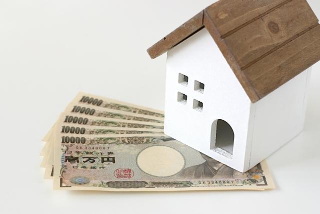 家を売る時に必要な手数料