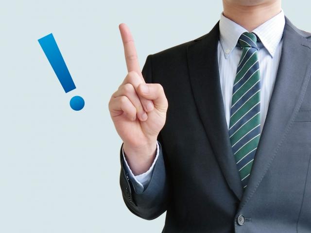 家を売る時の売買契約条項の瑕疵担保責任について