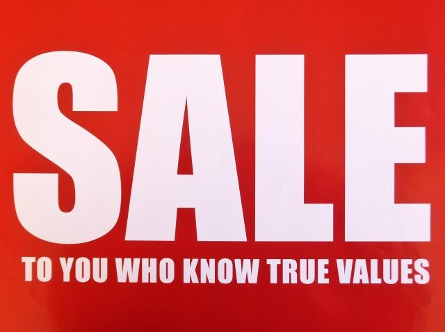 家が売れない時の値下げのタイミングは超重要