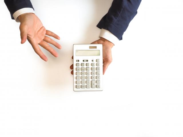 買付証明書(購入申込書)を受取った時の価格交渉術を徹底解説!