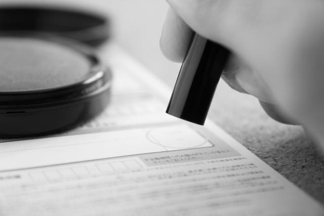 売買契約書の記載内容に関する注意するべきポイント!