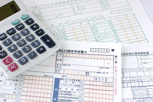 家の売却で赤字になった場合は譲渡損失の確定申告で税金還付を受けることができる