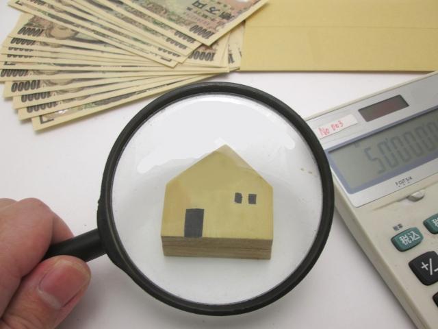 家を売るときの査定価格と販売価格と売却価格の違いについて