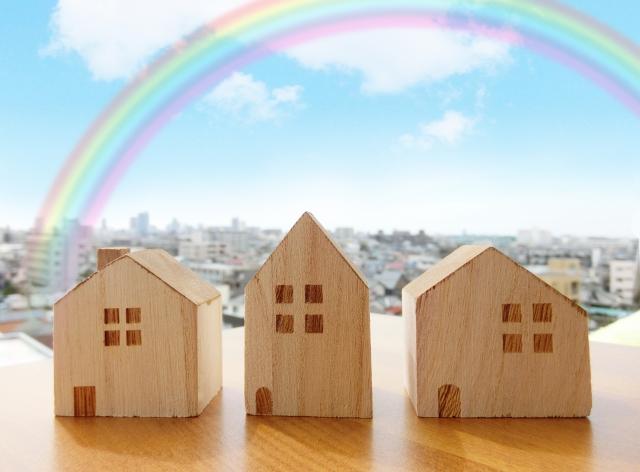 希望価格で家を売る方法!理想の「一戸建て・マンション」売却術をご紹介